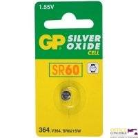 Bateria srebrowa GP G1 / SR60 / SR621 1.55V GPPBS364E004