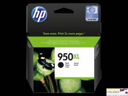 Tusz HP 950XL (CN045AE) czarny 2300str