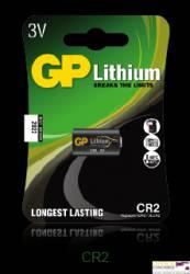 Bateria litowa GP DLCR2 3.0V GPPCL0CR2019