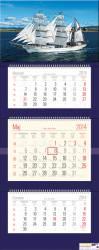 Kalendarz Trójdzielny z główką (T01) FIORD - granat 380 x 990 mm TELEGRAPH