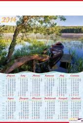 Kalendarz Plakatowy B1, P04 - GÓRY 67x98 cm (10) TELEGRAPH